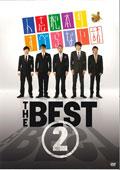人志松本のすべらない話 THE BEST 2