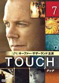 TOUCH/タッチ vol.7