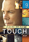 TOUCH/タッチ vol.9