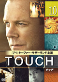 TOUCH/タッチ vol.10