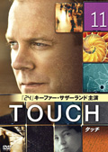 TOUCH/タッチ vol.11
