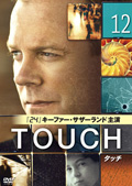 TOUCH/タッチ vol.12