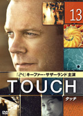TOUCH/タッチ vol.13
