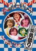 ももいろクローバーZ/男祭り 2011 Disc.1