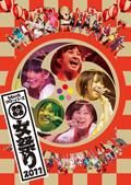 ももいろクローバーZ/女祭り 2011 Disc.1