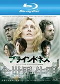 【Blu-ray】ブラインドネス