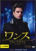 ワンス・アポン・ア・タイム シーズン1 Vol.9