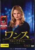 ワンス・アポン・ア・タイム シーズン1 Vol.11