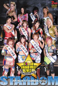 STARDOM Season.12 5★STAR GP 2013 Disc.2