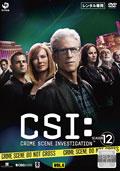 CSI:科学捜査班 シーズン12 Vol.4