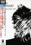 ロッド・スチュワート/ストーリーテラー1984-1991