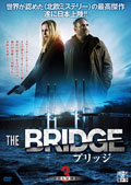 THE BRIDGE/ブリッジ Vol.3