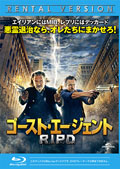 【Blu-ray】ゴースト・エージェント R.I.P.D.
