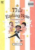 竹山エンディングノート〜ザキヤマ&河本のイジリ天国〜 Page.5 生前葬をしようの巻