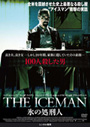 THE ICEMAN ɹ�ν跺��