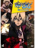 ファイ・ブレイン 〜神のパズル 宿敵!レイツェル編 Vol.4