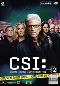 CSI:科学捜査班 シーズン12 Vol.8