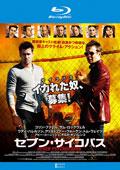 【Blu-ray】セブン・サイコパス