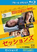 【Blu-ray】セッションズ