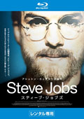 【Blu-ray】スティーブ・ジョブズ (2013)