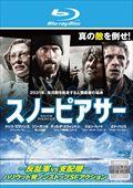【Blu-ray】スノーピアサー