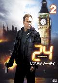 24 −TWENTY FOUR− リブ・アナザー・デイ vol.2