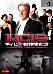 NCIS ネイビー犯罪捜査班 シーズン3セット