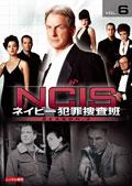 NCIS ネイビー犯罪捜査班 シーズン3 vol.6