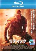 【Blu-ray】リディック:ギャラクシー・バトル