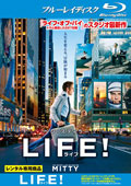 【Blu-ray】LIFE!/ライフ