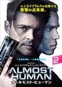 ALMOST HUMAN/オールモスト・ヒューマン Vol.2