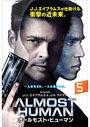 ALMOST HUMAN/オールモスト・ヒューマン Vol.5
