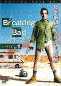 ブレイキング・バッド Season1 (字幕・吹替版) Vol.1