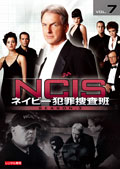NCIS ネイビー犯罪捜査班 シーズン3 vol.7