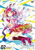 ノーゲーム・ノーライフ VOLUME.02