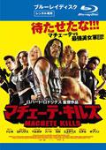 【Blu-ray】マチェーテ・キルズ