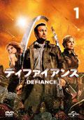DEFIANCE/ディファイアンス Vol.1
