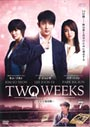 TWO WEEKS ��ƥ�������ǡ� Vol.7