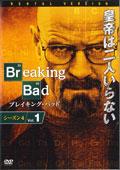 ブレイキング・バッド Season4 (字幕・吹替版) Vol.1