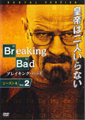 ブレイキング・バッド Season4 (字幕・吹替版) Vol.2