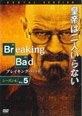 ブレイキング・バッド Season4 (字幕・吹替版) Vol.5