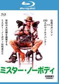 【Blu-ray】ミスター・ノーボディ HDリマスター版