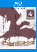 【Blu-ray】ゲーム・オブ・スローンズ 第三章:戦乱の嵐-前編- Vol.4