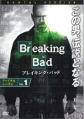 ブレイキング・バッド Final Season (字幕・吹替版) Vol.1