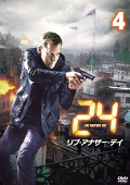 24 −TWENTY FOUR− リブ・アナザー・デイ vol.4