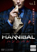 HANNIBAL/ハンニバル VOL.1