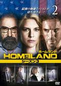 HOMELAND/ホームランド シーズン3 vol.2