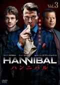 HANNIBAL/ハンニバル VOL.3