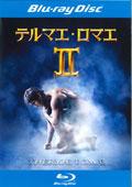 【Blu-ray】テルマエ・ロマエII