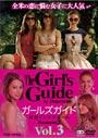 The Girl's Guide �Ƕ��ӥå��Υ롼�� Season2 VOL.3